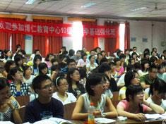 2010级博仁考研心理学基础强化班课堂现场