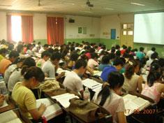 博仁考研2007级教育学冲刺班