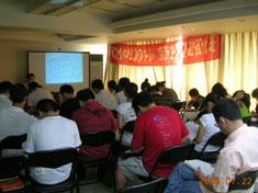 博仁考研2009级历史学基础强化班