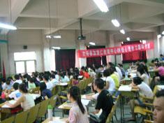 博仁考研2009级历史学习题特训班