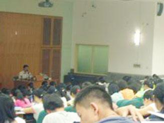 2008级博仁考研法硕基础精讲班课堂